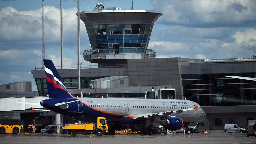 На фоне пандемии: число сообщений о минировании аэропортов и самолётов в РФ снизилось в три раза