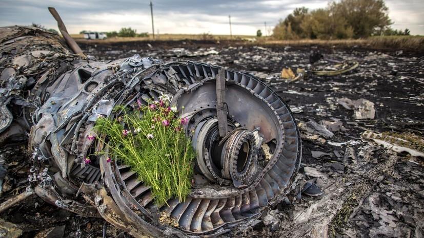 Следствие по MH17 отклонило показания о пуске ракеты из зоны ВСУ