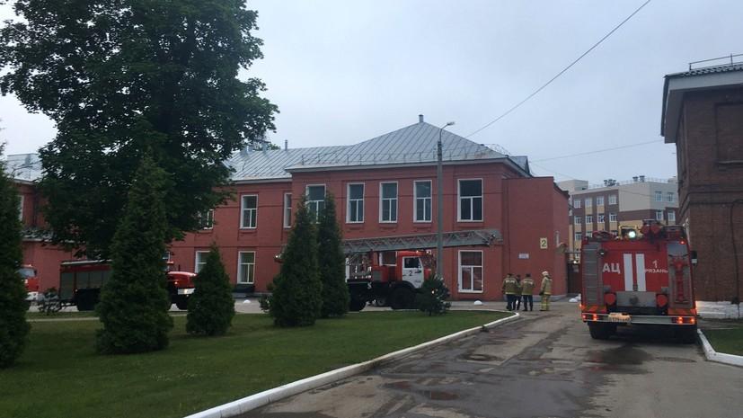 Погибли три пациента: что известно о пожаре в рязанской больнице0