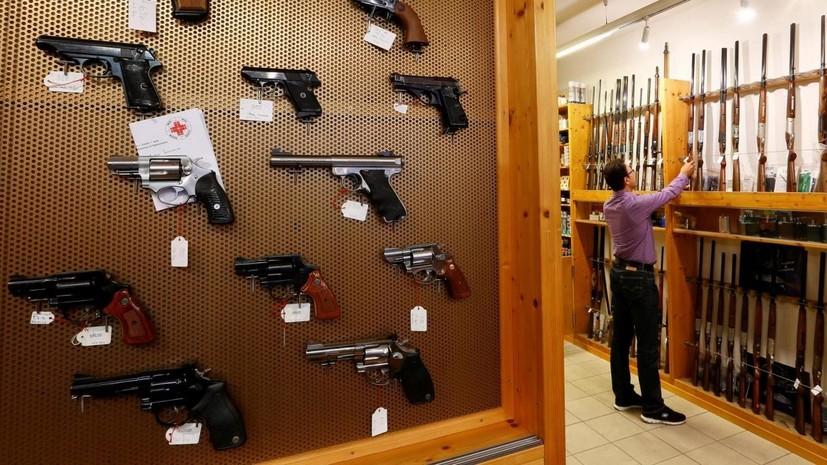 Госдума приняла закон об усилении госконтроля за оборотом оружия