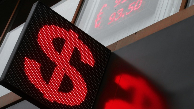 Впервые с июля 2020 года: курс доллара опустился ниже 72 рублей
