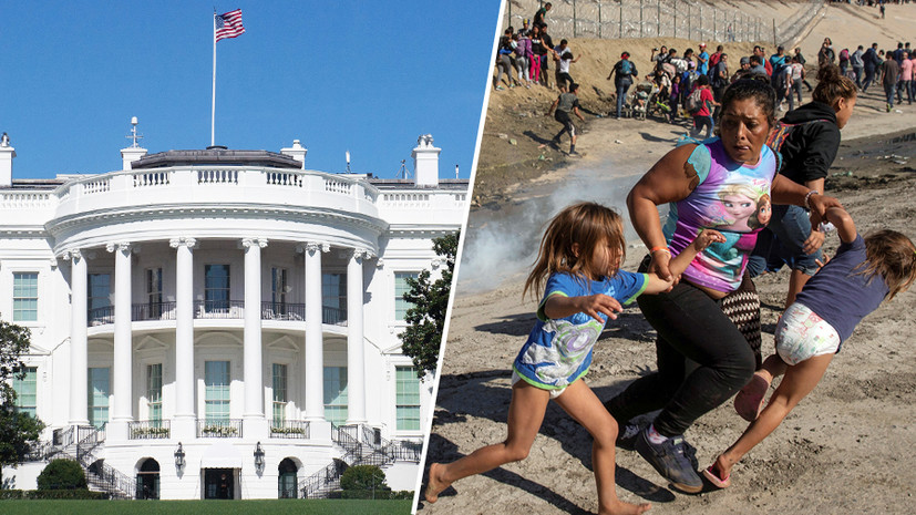 «Кризис стал неуправляемым»: почему республиканцы обвинили Белый дом в неспособности решить миграционную проблему США