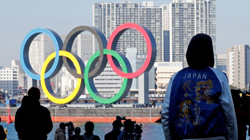 Премьер-министр Японии назвал условие отмены Олимпиады в Токио