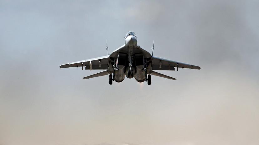 В Болгарии рассказали о поисках пилота пропавшего с радаров МиГ-29