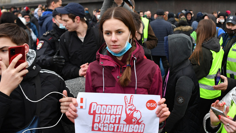 «За копейку — восемь лет лишения свободы»: эксперты о последствиях признания ФБК Навального экстремистской организацией0