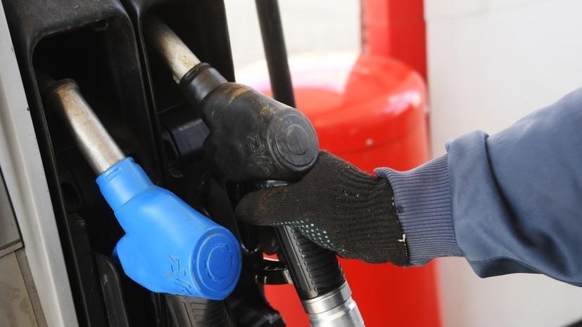Эксперт прокомментировал сообщения о рекордном уровне объёма запасов бензина и дизельного топлива