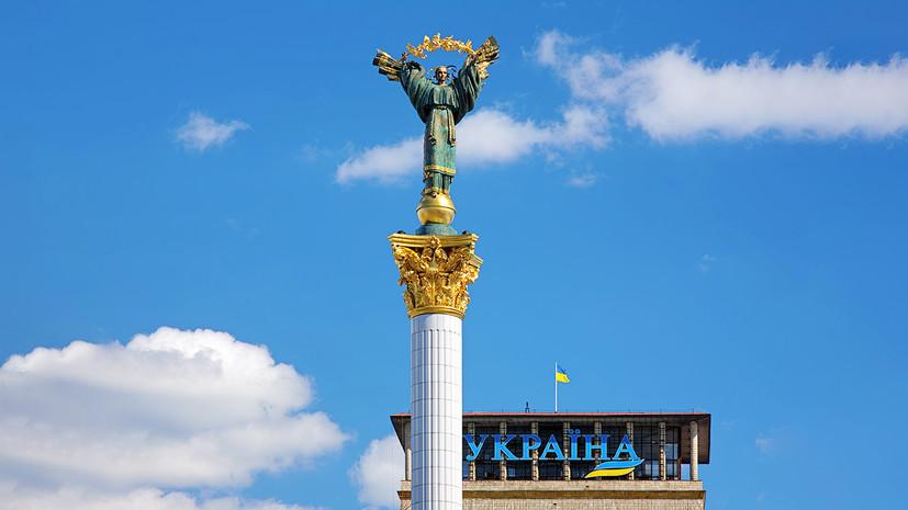 «Внесудебный инструмент влияния на бизнес»: почему на Украине не верят в объявленный Зеленским курс на деолигархизацию