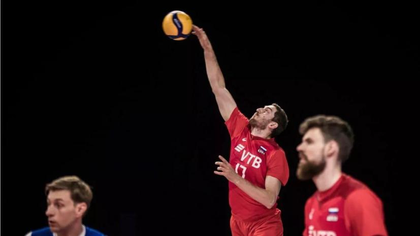 Российские волейболисты уступили Франции в Лиге наций