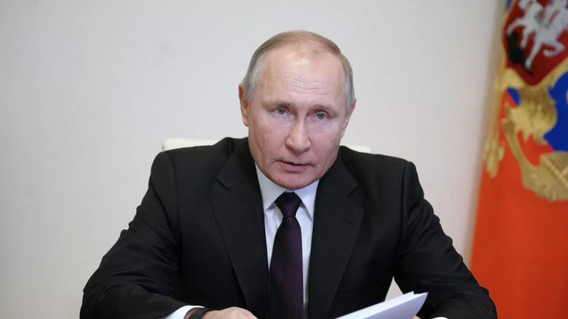 Путин заявил, что его не задел дизайн формы сборной Украины по футболу