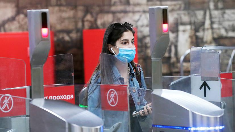 «В первую очередь в местах скопления людей»: в Москве усилят контроль за ношением масок и перчаток0