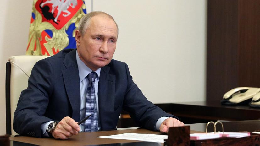 Путин напомнил о волне расширения НАТО в период «хороших отношений»