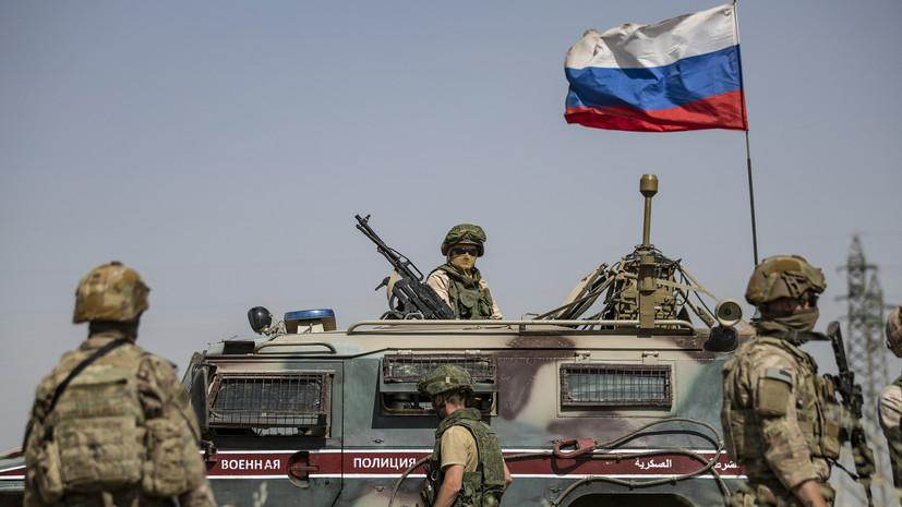 Российский военный скончался в результате подрыва бронеавтомобиля в САР