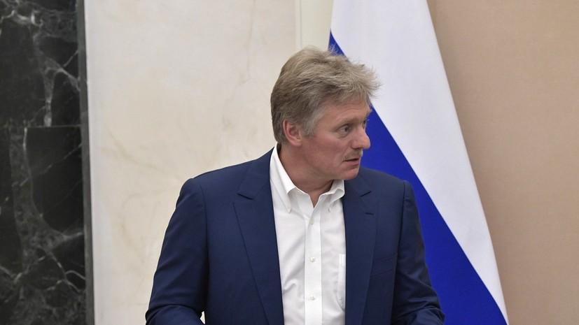 Песков сообщил, что на переговорах Путина с Байденом будет обсуждаться Украина