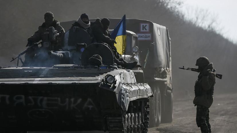 На Украине заявили о зависимости вооружённых сил от российского топлива