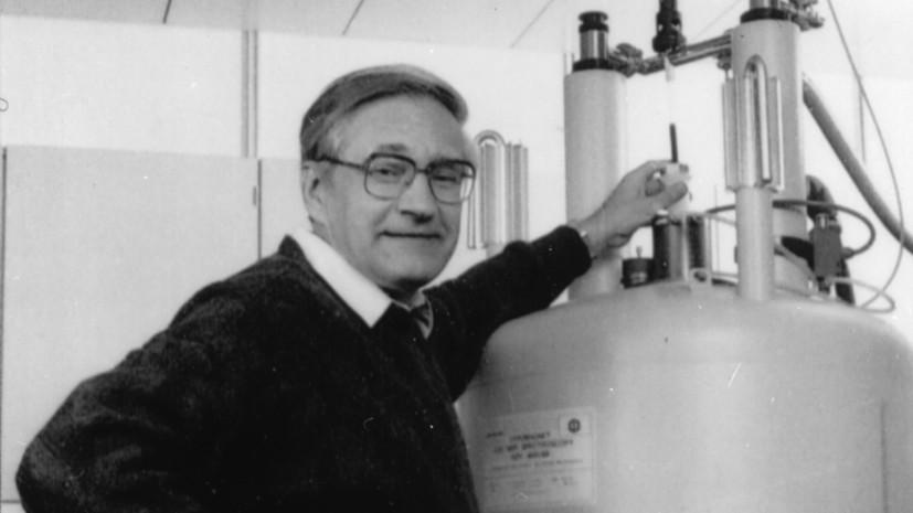 Умер лауреат Нобелевской премии по химии Рихард Эрнст
