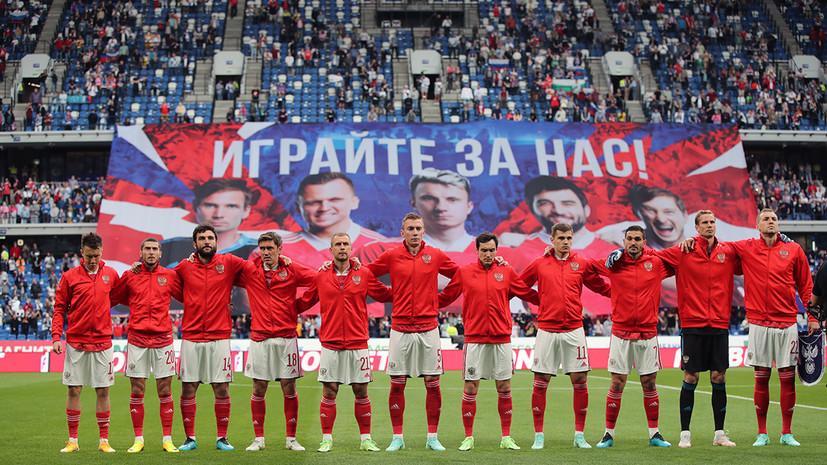 Объявлен итоговый состав сборной России на Евро-2020