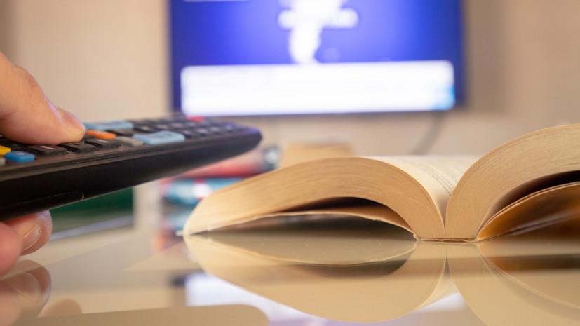 Экран или роман: тест RT о цитатах из книг и фильмов