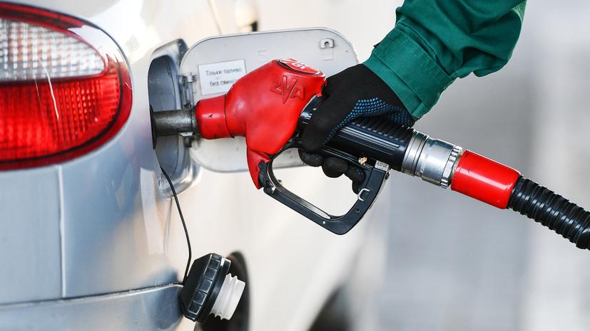 Запасы на лето: как могут измениться цены на бензин в России в ближайшие месяцы