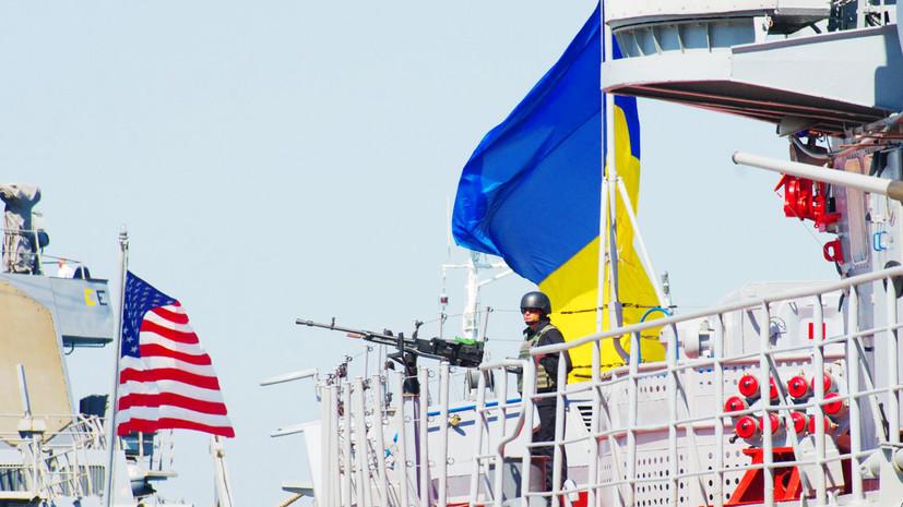 «Крайне опасная тенденция»: с какой целью Киев проводит военные учения с НАТО и США