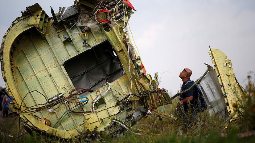 Суд по MH17 приобщил к делу фото ЗРК «Бук» в Снежном из соцсетей