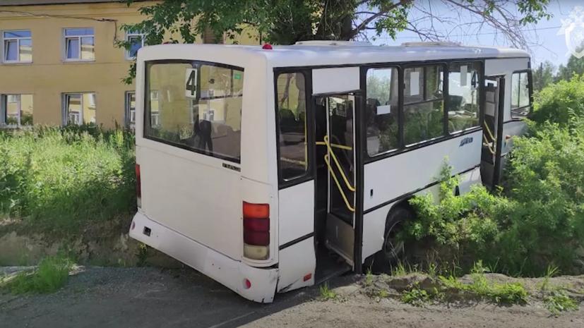 В городе Лесном на Урале 11 июня объявлен траур по погибшим в ДТП с автобусом