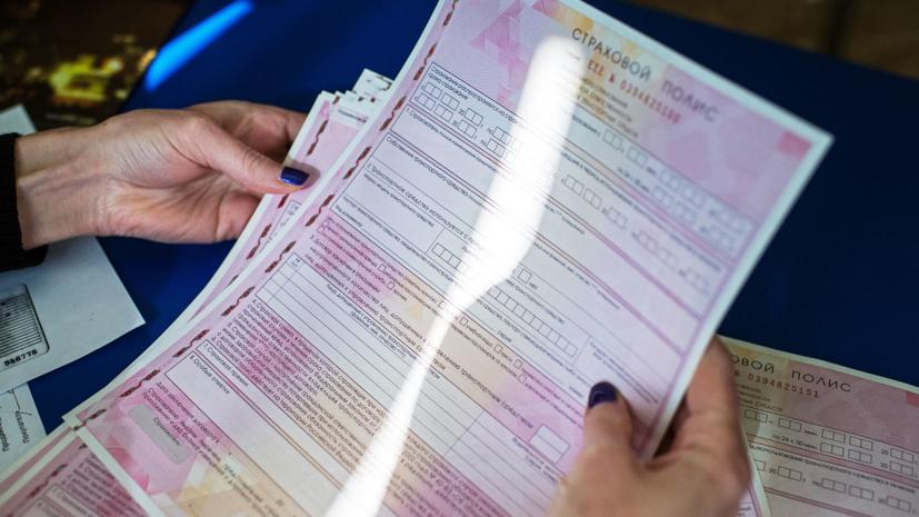 Автоэксперт оценил идею внести изменения в правила оформления ОСАГО