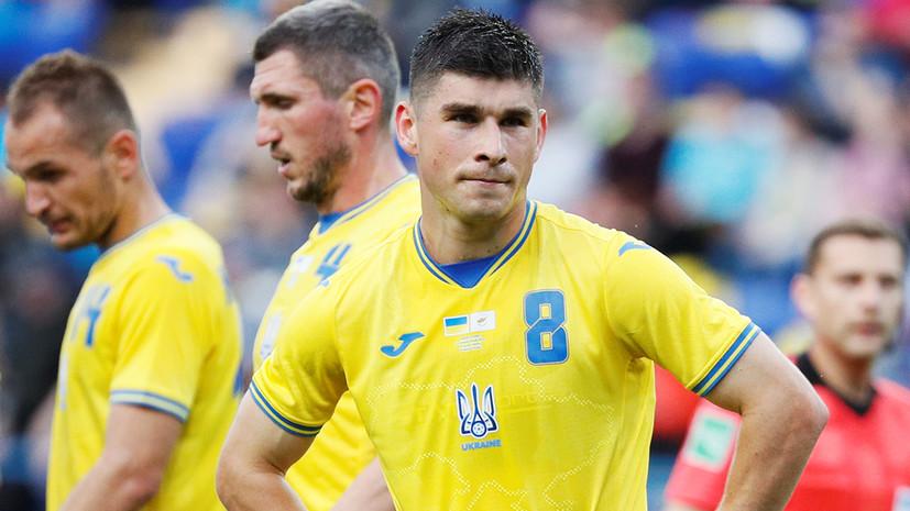 «Очевидный политический подтекст»: в УЕФА обязали сборную Украины убрать с формы надпись «Героям слава!»
