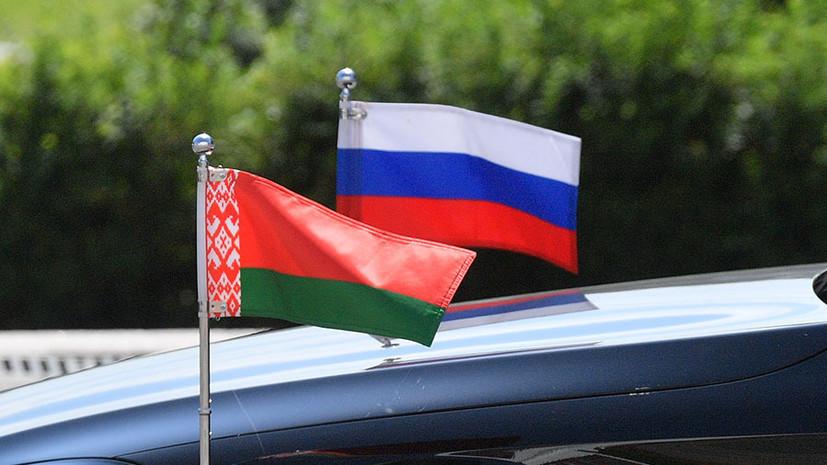 В МИД России заявили о поддержке Минска в случае новых санкций со стороны ЕС