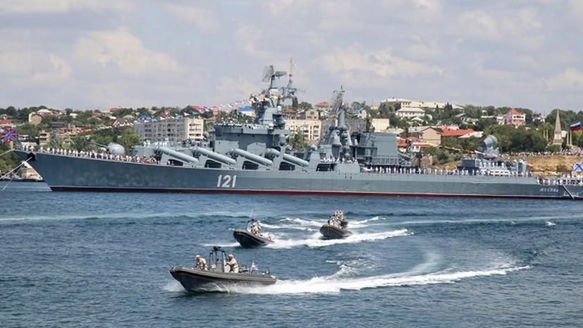 В Севастополе проходит межфлотский конкурс «Морской Бриз»