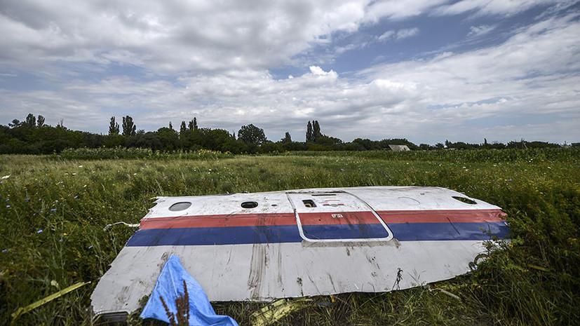 Слушания в Нидерландах по делу MH17 возобновятся 17 июня