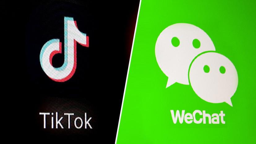В ЕП подняли вопрос о рестрикциях в отношении китайских TikTok и WeChat