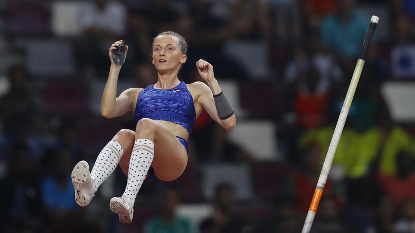 Сидорова победила в прыжках с шестом на этапе Бриллиантовой лиги в Италии