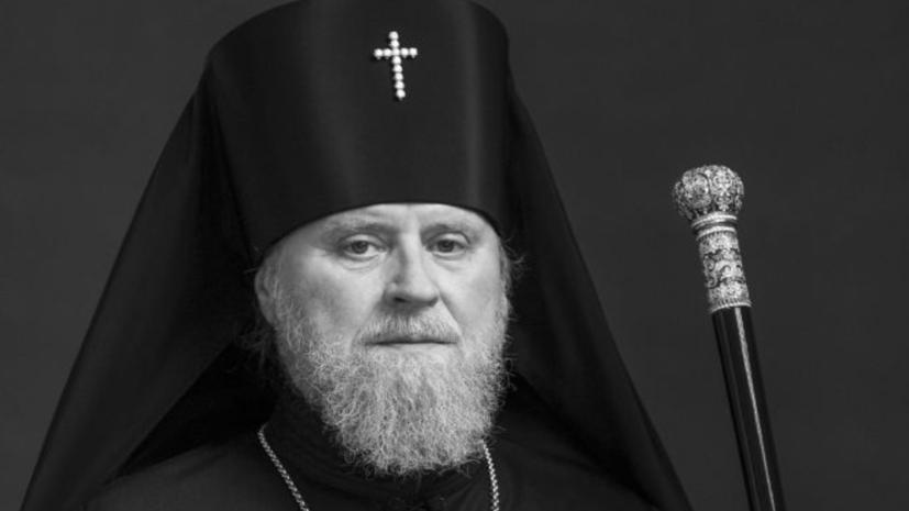 Умер глава Бакинской и Азербайджанской епархии РПЦ