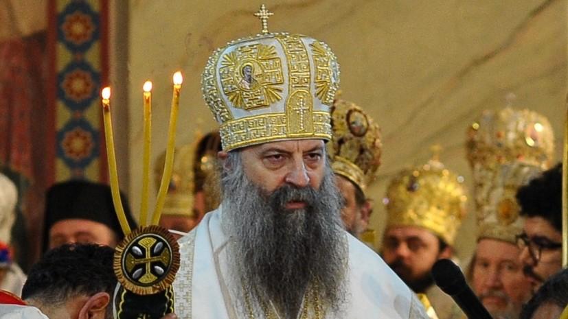 Около 10 тысяч человек вышли на крестный ход в Белграде