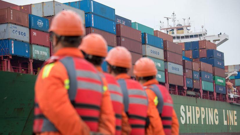 С начала пандемии объёмы грузоперевозок Приморья и КНР сократились втрое