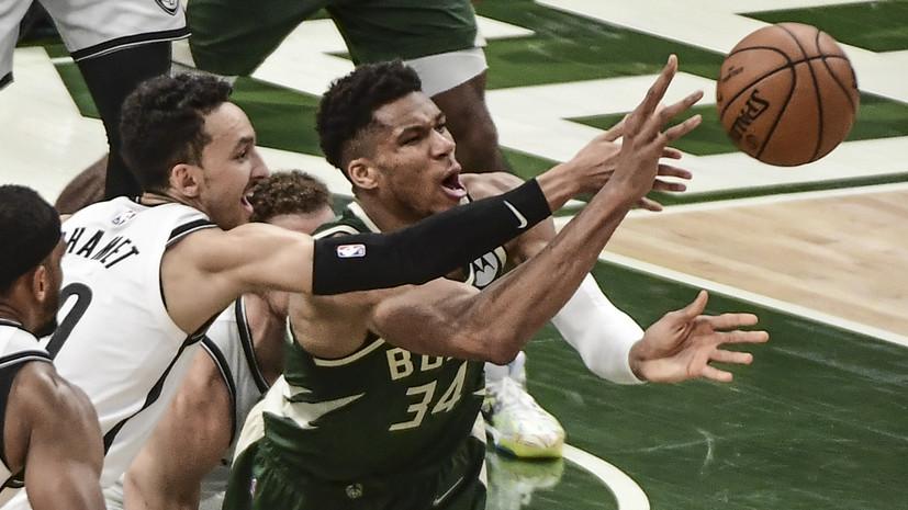 «Милуоки» победил «Бруклин» и сократил отставание в серии плей-офф НБА