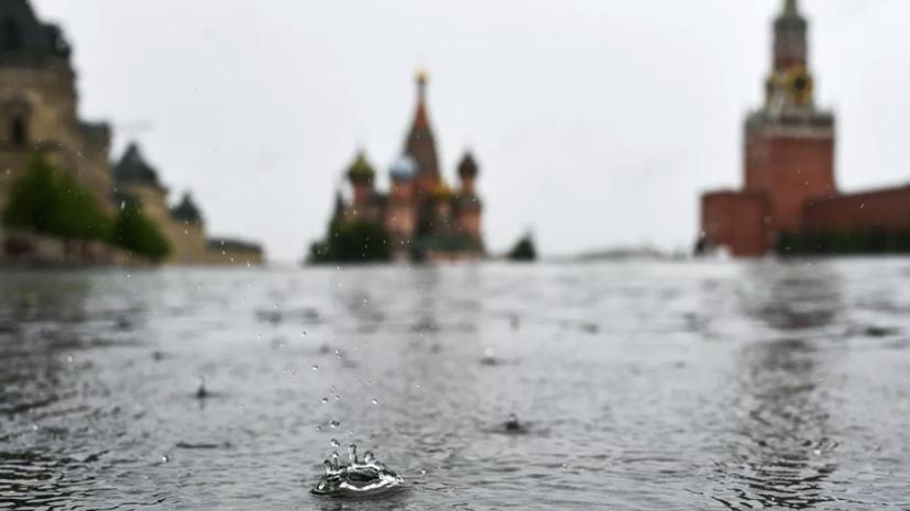 В Гидрометцентре назвали погоду в столице на этой неделе «старомосковской»