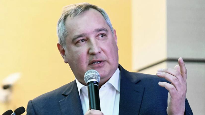 Рогозин заявил о готовности к сотрудничеству с NASA при отмене санкций