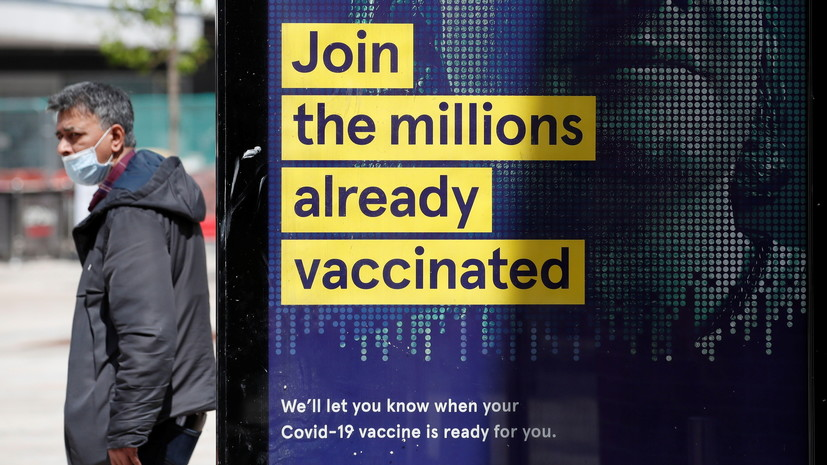 Джонсон пообещал в 2022 году передать 100 млн доз вакцин от COVID-19 нуждающимся странам