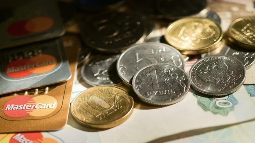 Россияне назвали размер зарплаты для финансовой независимости