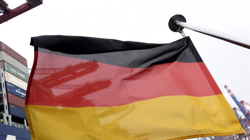 В МИД Германии рассказали о позиции ФРГ по поставкам оружия на Украину