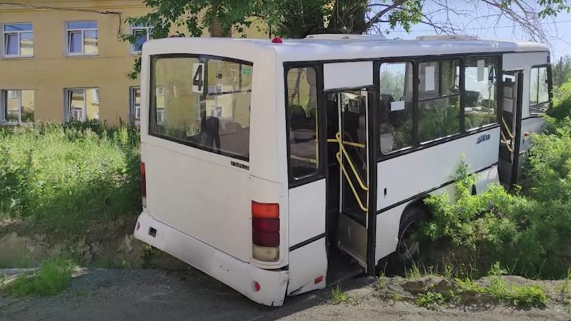 Следователи возбудили третье дело по факту ДТП с автобусом на Урале
