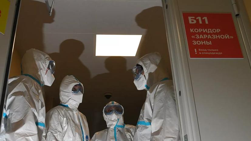 В России за сутки выявили 12 505 случаев коронавируса