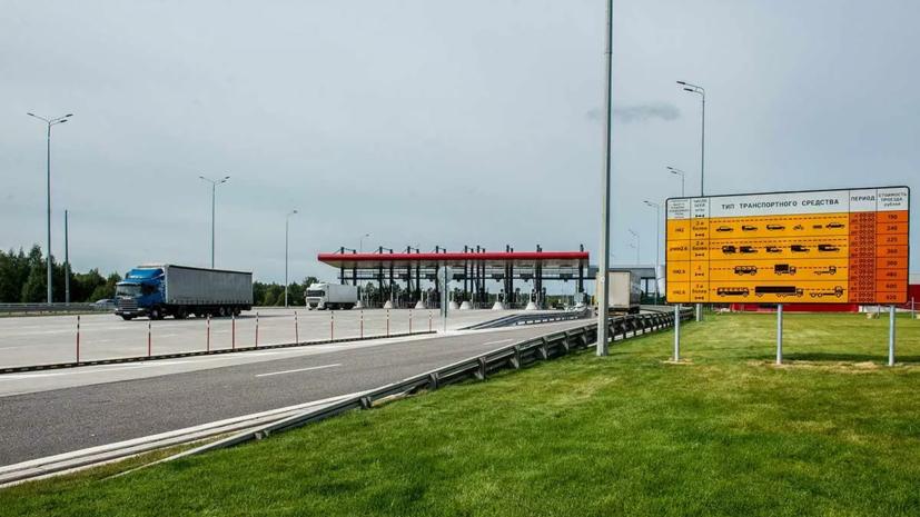 Скорость движения на участке трассы М11 «Нева» повысили до 130 км/ч
