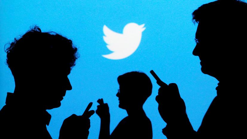 Роскомнадзор заявил, что Twitter всё ещё не удалил почти 500 запрещённых материалов