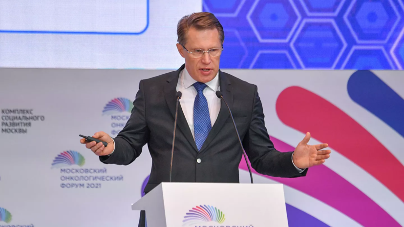 Мурашко сообщил, что фонд «Круг добра» закупает лекарства уже по 14 заболеваниям