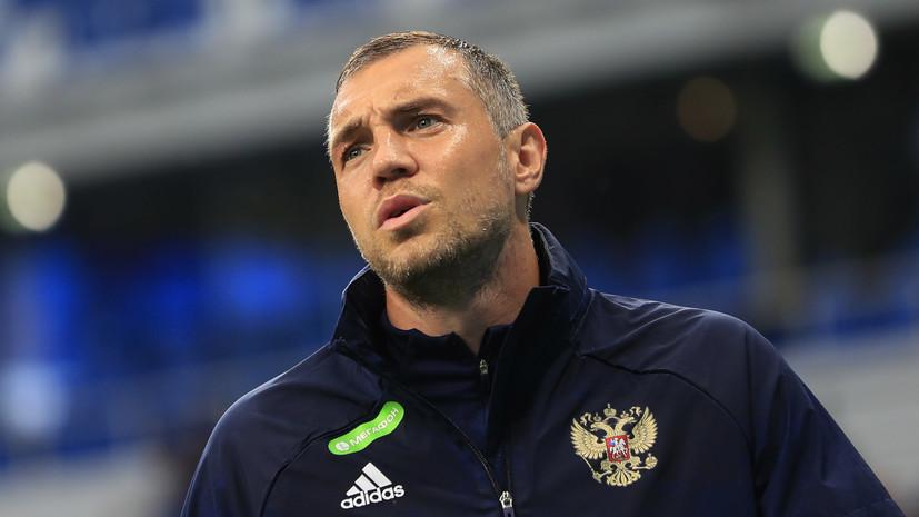 Дзюба: прекрасно помню, какие неуступчивые защитники у сборной Бельгии