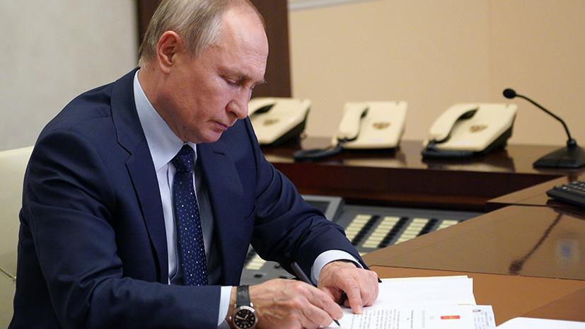 Путин подписал закон, позволяющий крымчанам занимать госдолжности