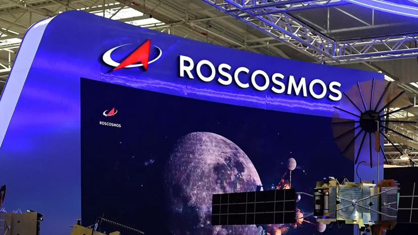 «Роскосмос» и Росгидромет подписали соглашения о сотрудничестве с университетами