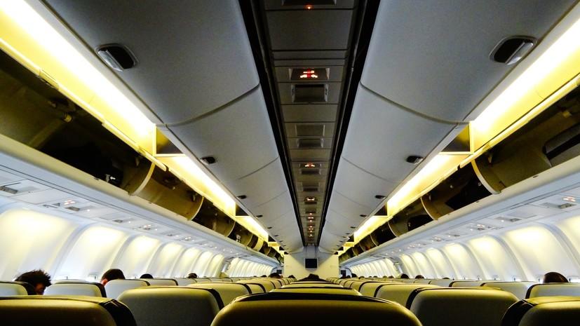 Психолог рассказала, как подготовить ребёнка к путешествию на самолёте
